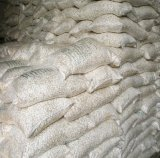 Горячая Продажа свежих культур премиум класса АА блеск кожи Семена тыквы