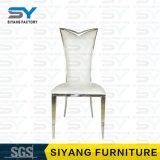 حديثة أثاث لازم بيع بالجملة حادث كرسي تثبيت جلد يتعشّى كرسي تثبيت عرس كرسي تثبيت
