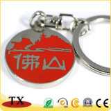 주문 선전용 선물 금속 Keychain