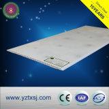 美しい製品PVC天井板
