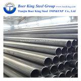 Tubo d'acciaio saldato carbonio per materiale da costruzione, tubo della Cina S355jr LSAW di alta qualità S355jr