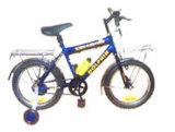 Les enfants Bicycle (HS1619)