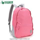 熱いデザイン若い女性のバックパックのBookbagsのランドセル