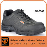 鋼鉄帽子の人の安全靴の工場Sc6568