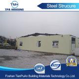 La costruzione di edifici del metallo proietta il magazzino industriale della struttura d'acciaio