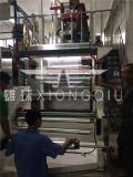 Xiongqiu 고속 좋은 품질 1000mm PP는 층 필름 부는 기계를 골라낸다