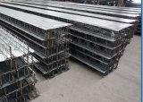 Лист палубы ферменной конструкции Стал-Штанги для высоких строительных материалов