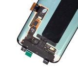 SamsungギャラクシーS8plus LCD表示のタッチ画面の計数化装置アセンブリ置換のための携帯電話のタッチ画面LCD
