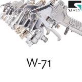 Injetor de pulverizador pequeno brandnew 1.0mm da mão W-71 de Sawey