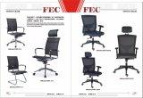 Кресло для посетителей Office стул (FECC1068)