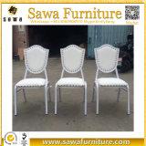 중국 알루미늄 프레임 고품질 도매 쌓을수 있는 연회 의자