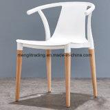 多彩な木製の足PPのプラスチック食事の椅子