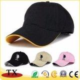 أب طرق قبعات [بسبلّ كب]