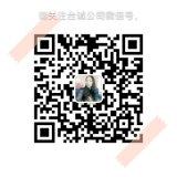 MessingKupferlegierung des Leitungskabel-Hpb63-3 der hersteller-Hpb63-3