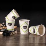 10oz는 뚜껑을%s 가진 벽 최신 커피 종이컵을 골라낸다