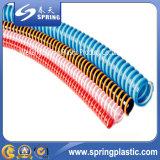 Manguito flexible de la succión del espiral del dren del agua del PVC en piscina