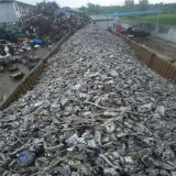 Het Schroot van het Koolstofstaal van Hms 1&2 Van China
