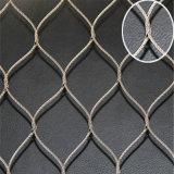 Защищенные гибкие X-Клонат сетка веревочки провода