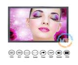 21.5 Bildschirmanzeige Zoll LCD-TFT mit hoher Helligkeit 700 bis Nisse 2500 wahlweise freigestellt (MW-211MBH)