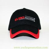 中国の製造の昇進の野球帽