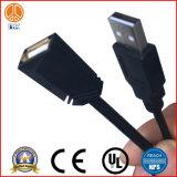 비용을 부과하는 USB 외부 연결, 자료 연결 선