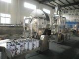 入れる粉乳の充填機の粉の缶包装機械