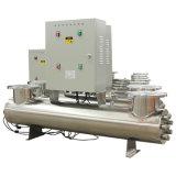 Système de filtration de l'eau de désinfection aux UV irradiation germicide aux ultraviolets