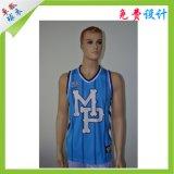 좋은 품질 클럽을%s 최고 인기 상품 스포츠 착용 줄무늬 주문 농구 저어지