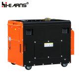 Super leiser Dieselgenerator 5kw (DG6500SE)