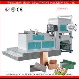 AUTOMATIC rigid Shoe box Erecting Machine