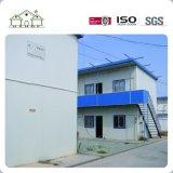 الصين صنع منازل [برفب] فندق وفيلا رخيصة [برفب] منزل لأنّ عمليّة بيع