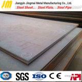 ASTM A36 A529 высокое качество низкое сплава структурных стальную пластину