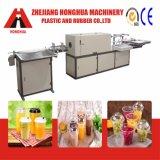Máquina que se encrespa de la taza para la tapa que forma la máquina (DHJBJ-120)