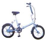 La lumière Bicycle HS1617