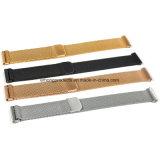 De Magnetische Band van uitstekende kwaliteit van het Horloge van het Netwerk van het Roestvrij staal