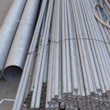 Tubo senza giunte di ASTM B165 Uns N04400 Monel 400