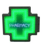 緑色の薬学の十字の印