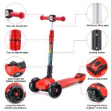 Продажи с возможностью горячей замены складной Kick скутер для детей