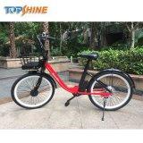 Edição Deluxe Beach Park Smart HiFi Bluetooth E-bike