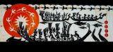 Folk Batik Pintura