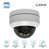 1080P CCTV 소형 방수 WiFi PTZ Poe 돔 IP 사진기