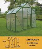 온실 (XY86701A-G)