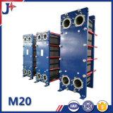 T20b, T20p, M20m Platten-Wärmetauscher-Dichtung