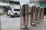 販売のためのステンレス鋼の砂フィルターハウジング