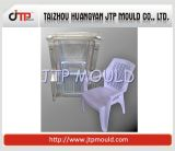 広く利用されたアーム椅子のプラスチック椅子型