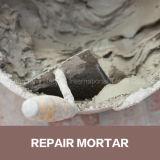 セメント乳鉢の柔軟性のエヴァRedispersibleの共重合体の粉