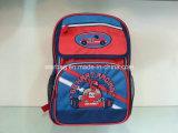 Abnehmer Design 600d Boy School Bag