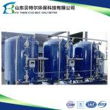 하수 오물 물 처리 필터 기계