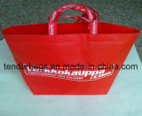 Grand sac de transporteur non tissé du sac d'emballage de blanchisserie pp