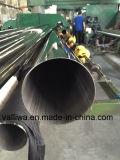 Tubo grabado del acero inoxidable (304)